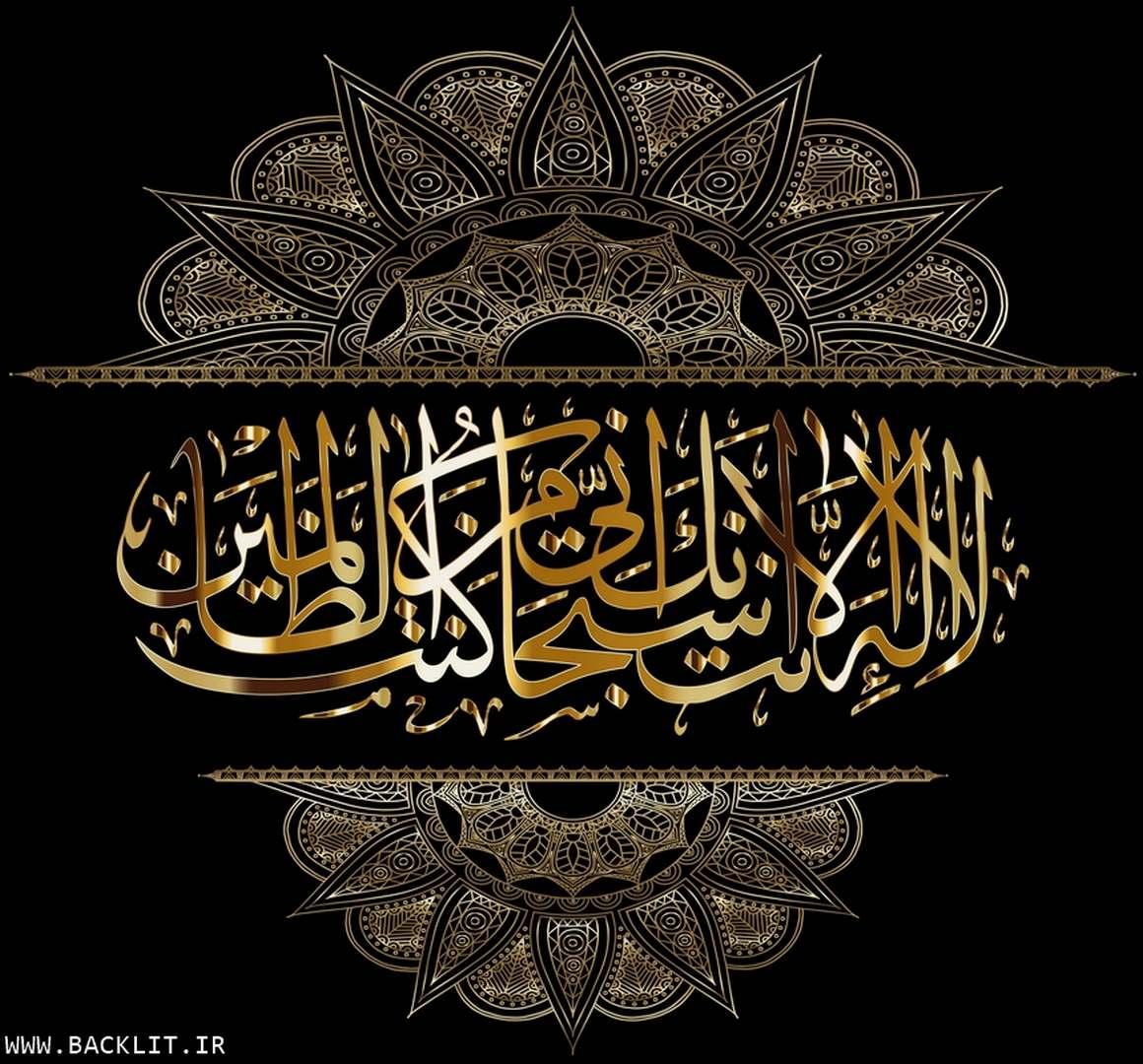 خرید قاب عکس بسم الرحمن الرحیم