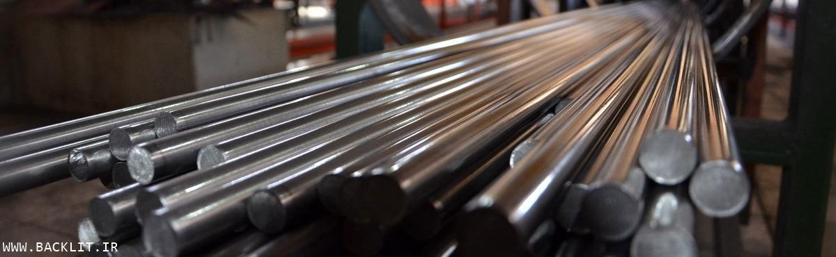 تابلو فولادی