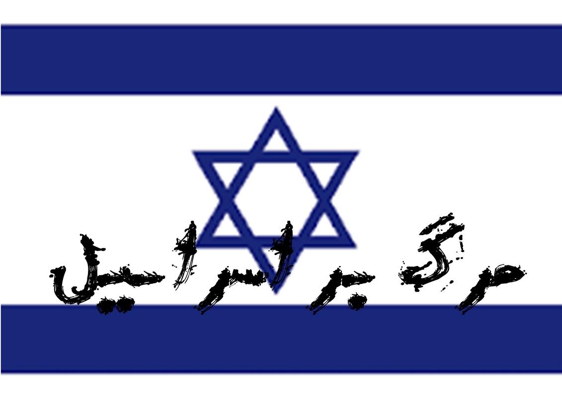 چاپ عکس پرچم ایران