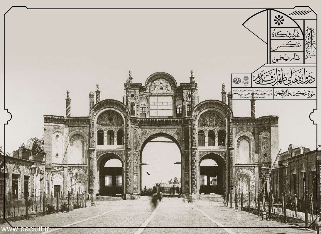 لایت باکس تهران قدیم
