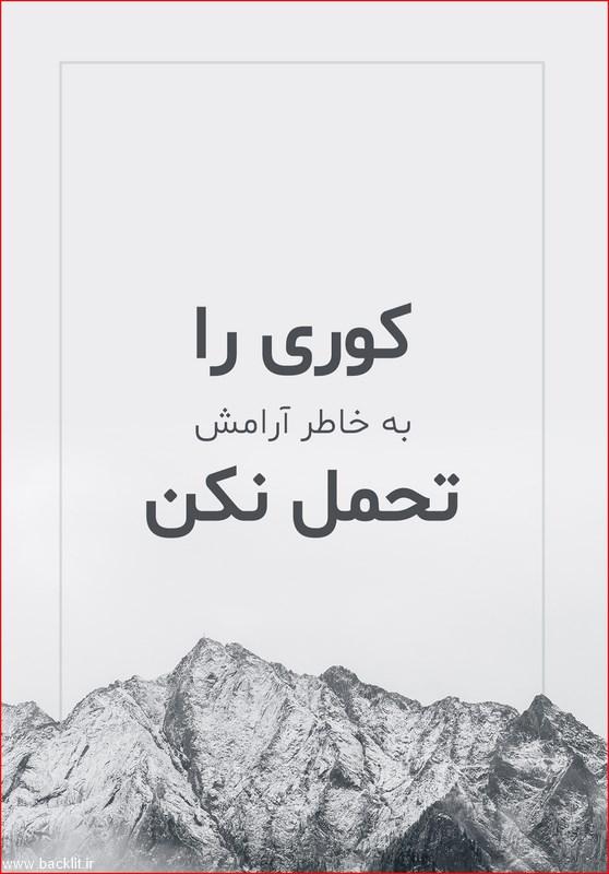 جملات مثبت