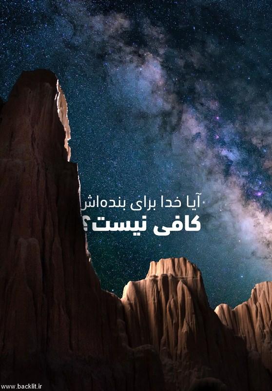 عکس نوشته جملات مثبت