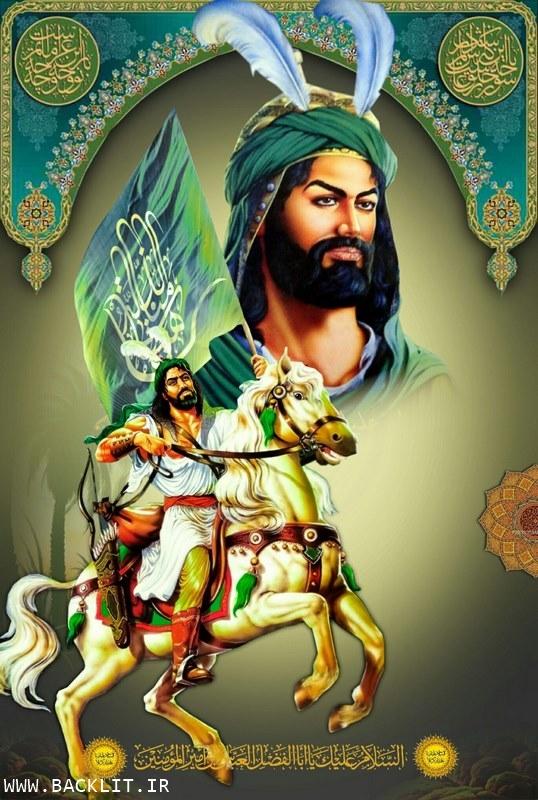 قاب عکس امام حسین