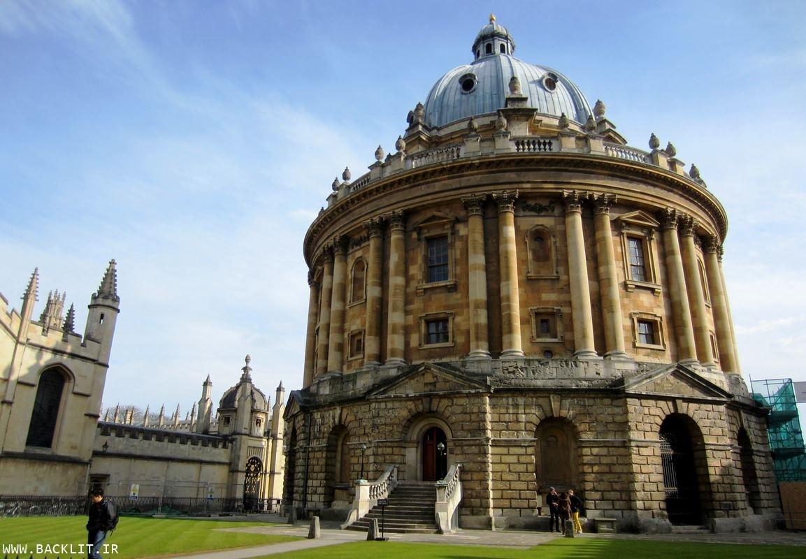 قاب عکس آکسفورد