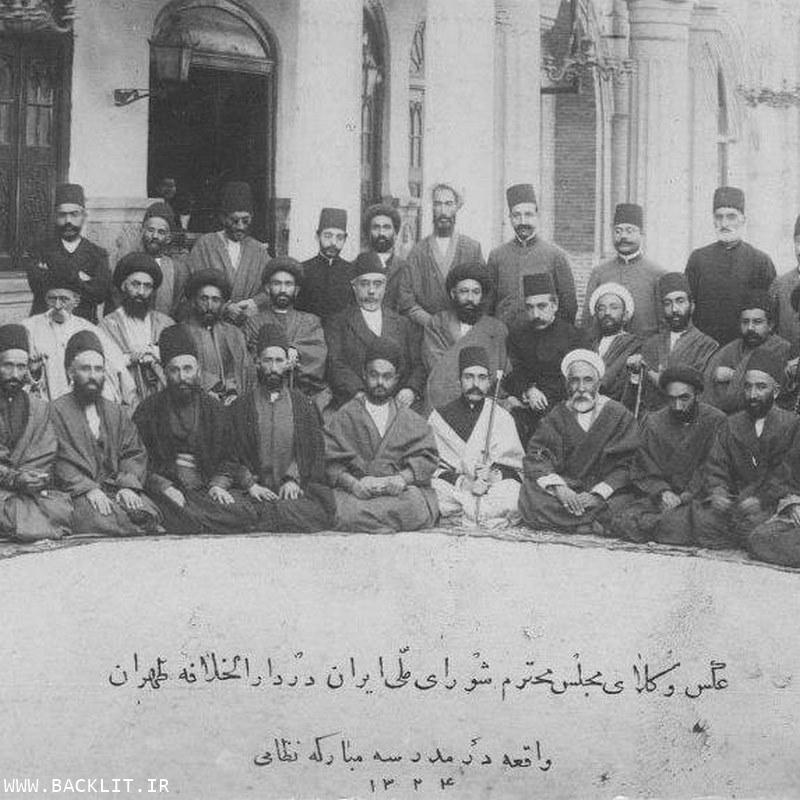 قاب ایران قدیم 35