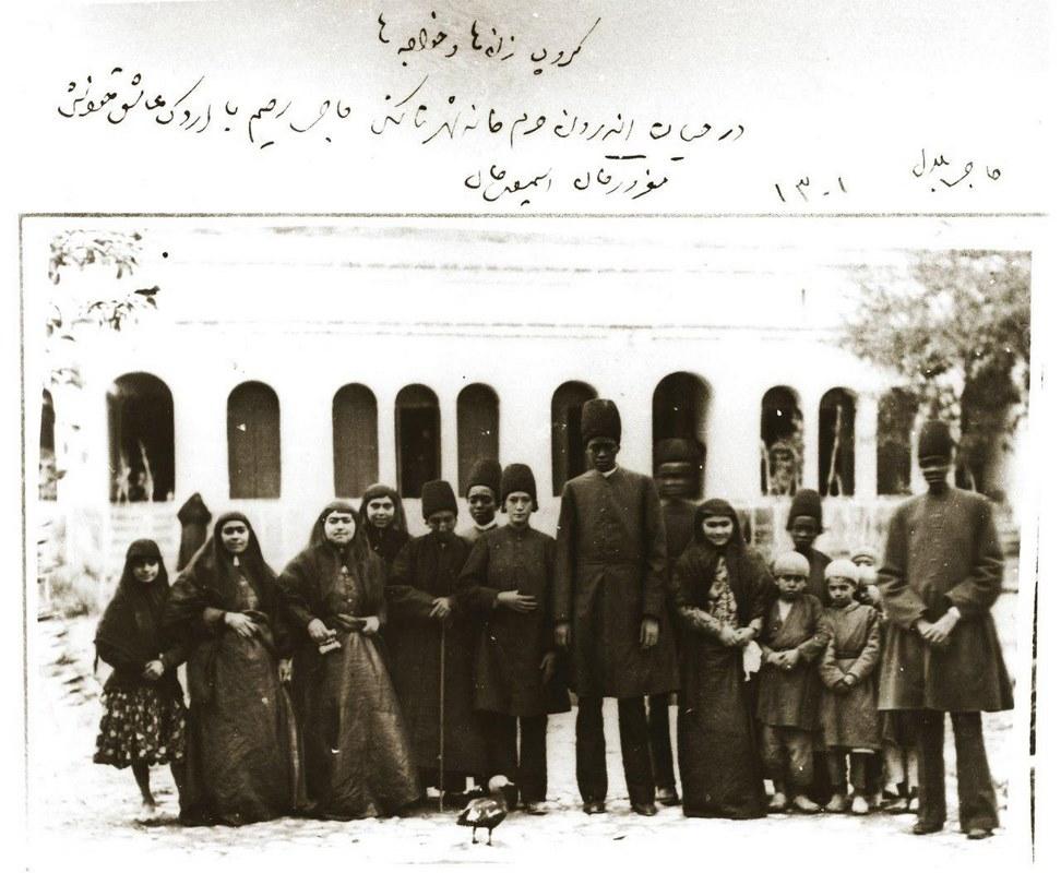 قاب ایران قدیم 68